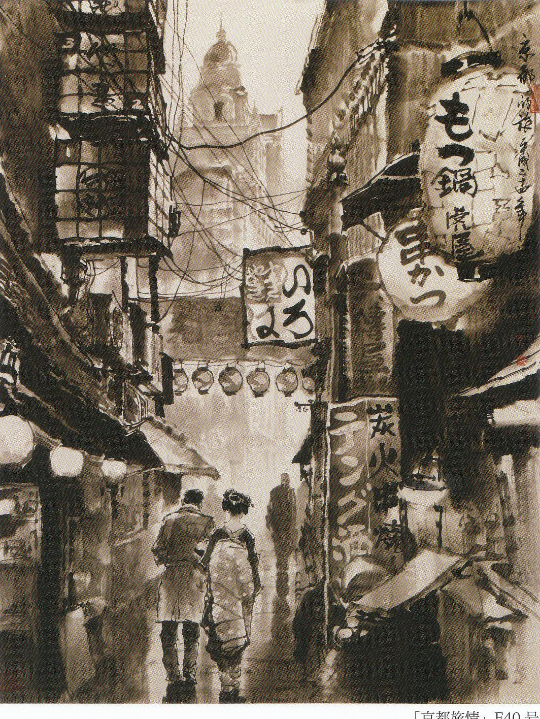 王子江絵画展2012